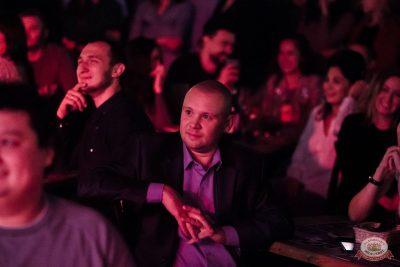 Стендап: Чебатков, Щербаков, Усович, 29 августа 2019 - Ресторан «Максимилианс» Уфа - 39