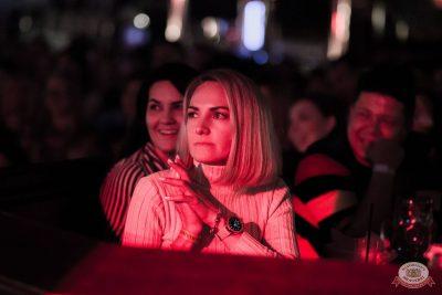 Стендап: Чебатков, Щербаков, Усович, 29 августа 2019 - Ресторан «Максимилианс» Уфа - 41