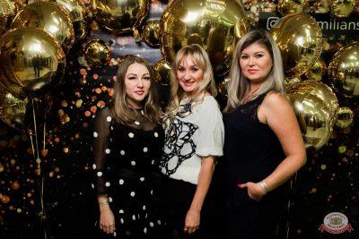 День работника нефтегазовой промышленности, 30 августа 2019 - Ресторан «Максимилианс» Уфа - 1