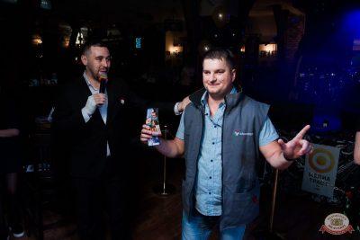 День работника нефтегазовой промышленности, 30 августа 2019 - Ресторан «Максимилианс» Уфа - 15
