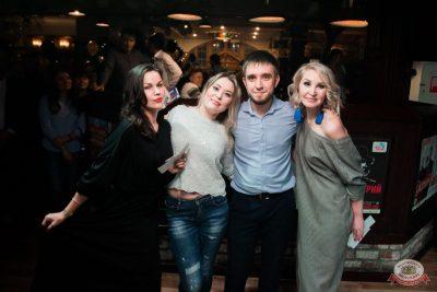 День работника нефтегазовой промышленности, 30 августа 2019 - Ресторан «Максимилианс» Уфа - 22