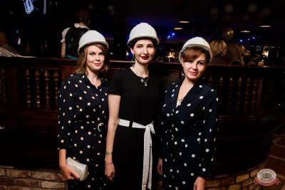 День работника нефтегазовой промышленности, 30 августа 2019 - Ресторан «Максимилианс» Уфа - 38