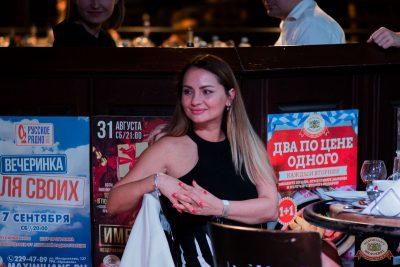 День работника нефтегазовой промышленности, 30 августа 2019 - Ресторан «Максимилианс» Уфа - 39