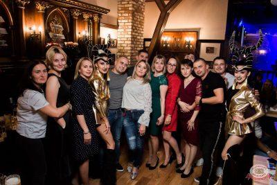 День работника нефтегазовой промышленности, 30 августа 2019 - Ресторан «Максимилианс» Уфа - 50