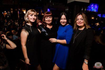 День работника нефтегазовой промышленности, 30 августа 2019 - Ресторан «Максимилианс» Уфа - 54