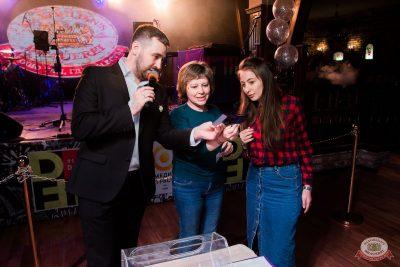 Финал акции «Лето в алмазах», 5 сентября 2019 - Ресторан «Максимилианс» Уфа - 20