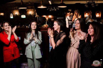 Финал акции «Лето в алмазах», 5 сентября 2019 - Ресторан «Максимилианс» Уфа - 29