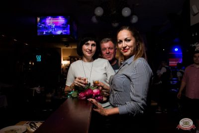 Финал акции «Лето в алмазах», 5 сентября 2019 - Ресторан «Максимилианс» Уфа - 32