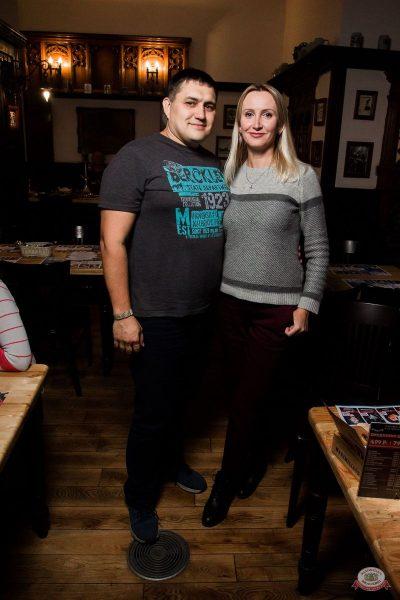 Финал акции «Лето в алмазах», 5 сентября 2019 - Ресторан «Максимилианс» Уфа - 34