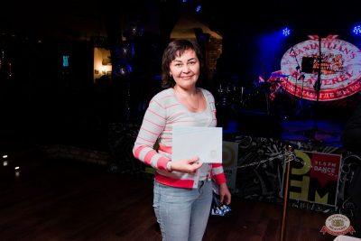 Финал акции «Лето в алмазах», 5 сентября 2019 - Ресторан «Максимилианс» Уфа - 38