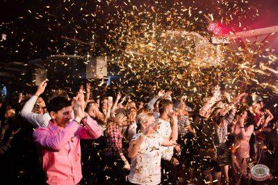 «Дыхание ночи»: Pin-up party, 13 сентября 2019 - Ресторан «Максимилианс» Уфа - 15