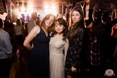 «Дыхание ночи»: Pin-up party, 13 сентября 2019 - Ресторан «Максимилианс» Уфа - 17