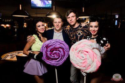 «Дыхание ночи»: Pin-up party, 13 сентября 2019 - Ресторан «Максимилианс» Уфа - 18