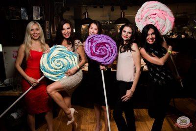 «Дыхание ночи»: Pin-up party, 13 сентября 2019 - Ресторан «Максимилианс» Уфа - 19