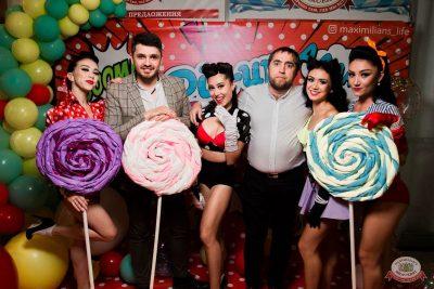 «Дыхание ночи»: Pin-up party, 13 сентября 2019 - Ресторан «Максимилианс» Уфа - 2