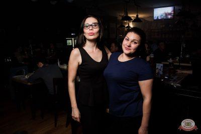 «Дыхание ночи»: Pin-up party, 13 сентября 2019 - Ресторан «Максимилианс» Уфа - 24