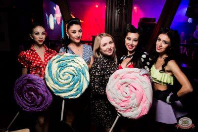 «Дыхание ночи»: Pin-up party, 13 сентября 2019 - Ресторан «Максимилианс» Уфа - 29