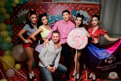 «Дыхание ночи»: Pin-up party, 13 сентября 2019 - Ресторан «Максимилианс» Уфа - 3