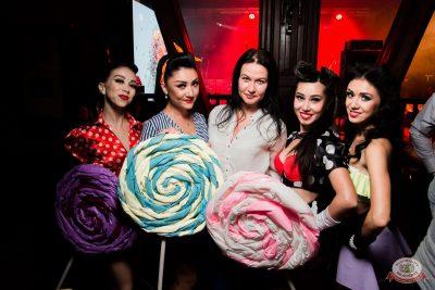«Дыхание ночи»: Pin-up party, 13 сентября 2019 - Ресторан «Максимилианс» Уфа - 30