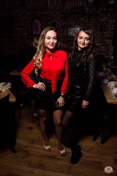 «Дыхание ночи»: Pin-up party, 13 сентября 2019 - Ресторан «Максимилианс» Уфа - 33