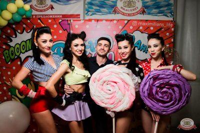 «Дыхание ночи»: Pin-up party, 13 сентября 2019 - Ресторан «Максимилианс» Уфа - 5