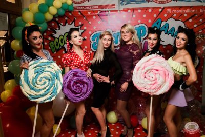 «Дыхание ночи»: Pin-up party, 13 сентября 2019 - Ресторан «Максимилианс» Уфа - 7