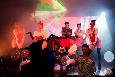 «Дыхание ночи»: Pin-up party, 13 сентября 2019 - Ресторан «Максимилианс» Уфа - 9