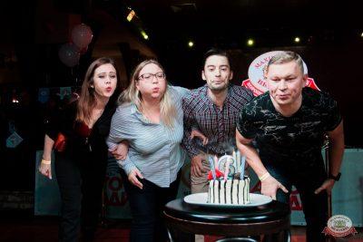 Концерт Dr. Alban, День рождения «Максимилианс», 18 сентября 2019 - Ресторан «Максимилианс» Уфа - 33