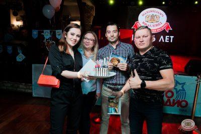 Концерт Dr. Alban, День рождения «Максимилианс», 18 сентября 2019 - Ресторан «Максимилианс» Уфа - 35
