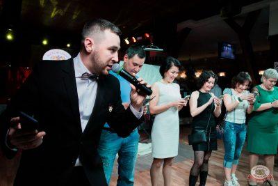 Концерт Dr. Alban, День рождения «Максимилианс», 18 сентября 2019 - Ресторан «Максимилианс» Уфа - 37