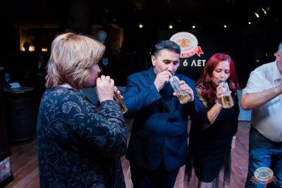 Концерт Dr. Alban, День рождения «Максимилианс», 18 сентября 2019 - Ресторан «Максимилианс» Уфа - 40