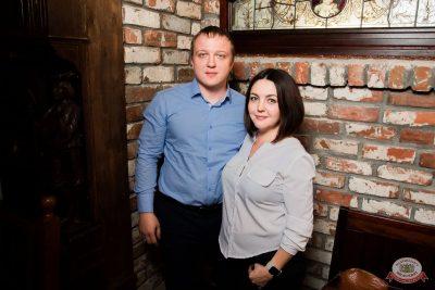 Plazma, 2 октября 2019 - Ресторан «Максимилианс» Уфа - 25