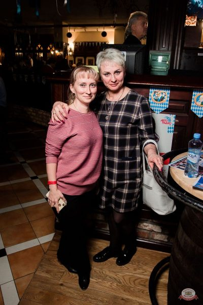 Plazma, 2 октября 2019 - Ресторан «Максимилианс» Уфа - 26