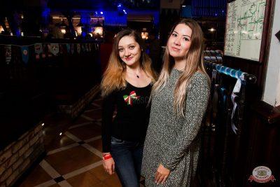 Plazma, 2 октября 2019 - Ресторан «Максимилианс» Уфа - 28