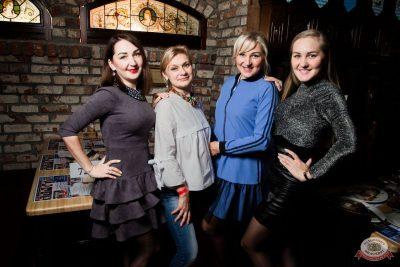 Plazma, 2 октября 2019 - Ресторан «Максимилианс» Уфа - 29