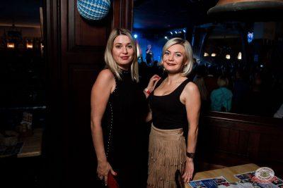 Plazma, 2 октября 2019 - Ресторан «Максимилианс» Уфа - 32