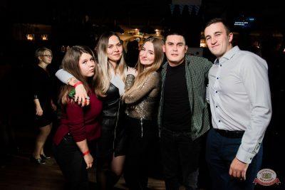 Plazma, 2 октября 2019 - Ресторан «Максимилианс» Уфа - 37