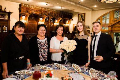 Группа «Пицца», 10 октября 2019 - Ресторан «Максимилианс» Уфа - 16