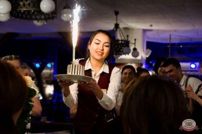 Группа «Пицца», 10 октября 2019 - Ресторан «Максимилианс» Уфа - 18