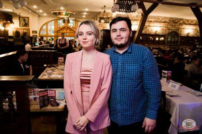 Группа «Пицца», 10 октября 2019 - Ресторан «Максимилианс» Уфа - 19