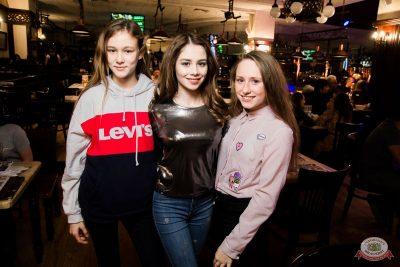 Группа «Пицца», 10 октября 2019 - Ресторан «Максимилианс» Уфа - 22