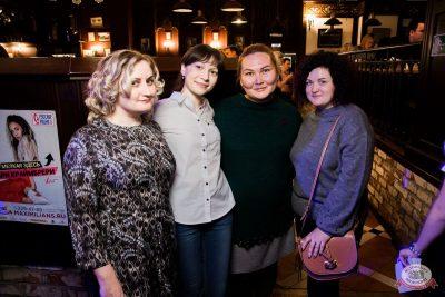 Группа «Пицца», 10 октября 2019 - Ресторан «Максимилианс» Уфа - 27