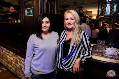 Группа «Пицца», 10 октября 2019 - Ресторан «Максимилианс» Уфа - 29