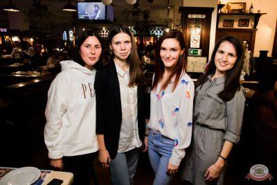 Группа «Пицца», 10 октября 2019 - Ресторан «Максимилианс» Уфа - 30