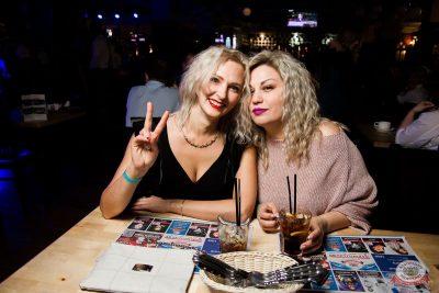 Группа «Пицца», 10 октября 2019 - Ресторан «Максимилианс» Уфа - 34