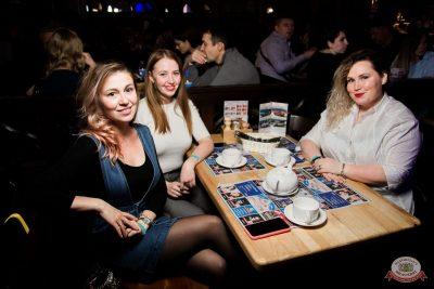 Группа «Пицца», 10 октября 2019 - Ресторан «Максимилианс» Уфа - 35