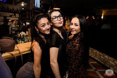 Группа «Пицца», 10 октября 2019 - Ресторан «Максимилианс» Уфа - 40