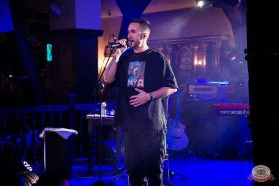 Группа «Пицца», 10 октября 2019 - Ресторан «Максимилианс» Уфа - 7