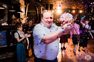 «Дыхание ночи»: Dj Shirshnev, 18 октября 2019 - Ресторан «Максимилианс» Уфа - 11