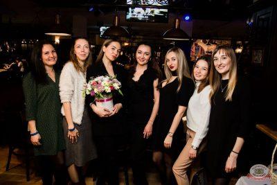 «Дыхание ночи»: Dj Shirshnev, 18 октября 2019 - Ресторан «Максимилианс» Уфа - 13